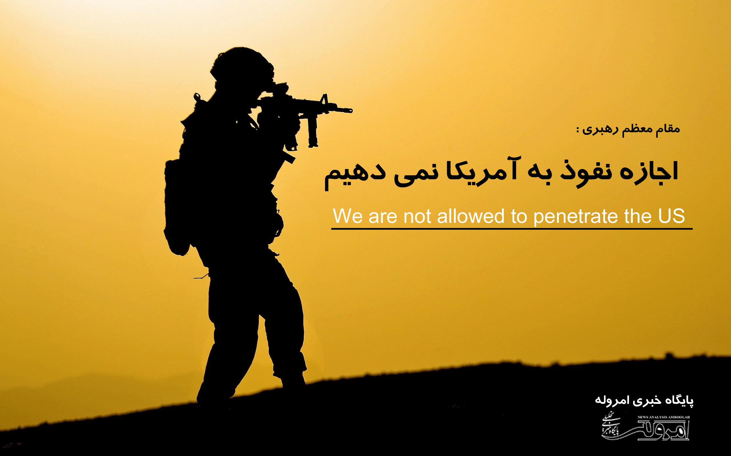 اجازه نفوذ به خاک ایران را نمیدهیم