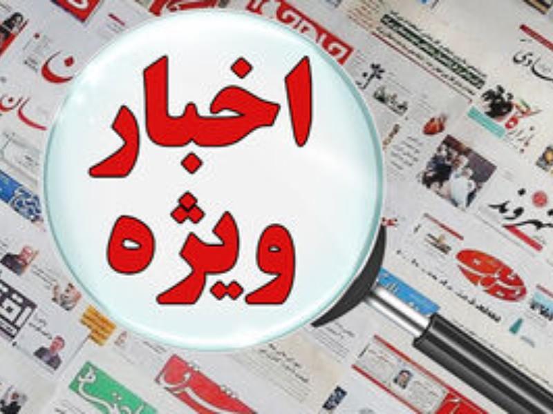 رازگشایی نظرسنجیهای دولتی از بداخلاقی دو نامزد
