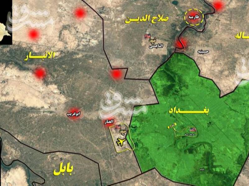 آخرین خبرها از تحولات دروازه شمالی پایتخت عراق